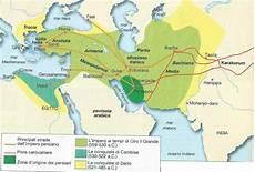 chi erano i persiani impero persiano nascita espansione decadenza