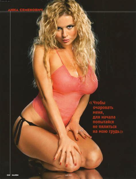 Anna Semenovich Nude