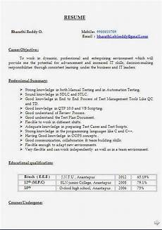 sle resume for freshers with reference sle resume
