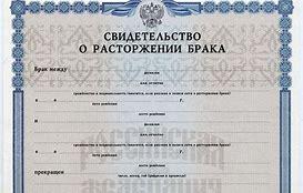 Документы для суда после дтп виновник без страховки