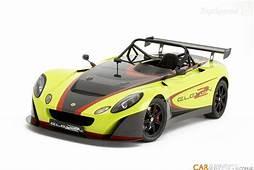 Lotus Cars Wallpapers Autos Bar