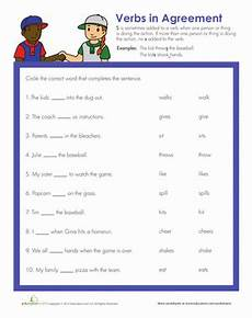 verb practice worksheet education com