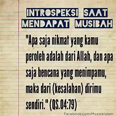 24 Bbm Kata Mutiara Islami Pictures Kata Mutiara Terbaru