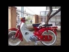 Modifikasi Motor Pitung by Modifikasi Motor Honda Pitung C70 Classic Modif Motor