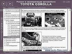 online service manuals 1998 toyota corolla electronic valve timing toyota manual corolla 1992 1998 repair manuals download wiring diagram electronic parts