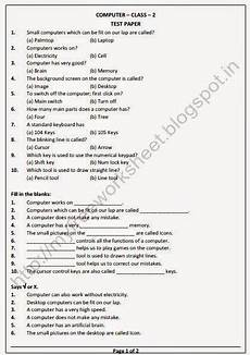 free computer sle test paper 2 for grade 2 download online my free worksheet