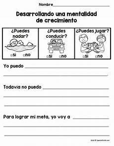 grade 5 immersion grammar worksheets 25143 growth mindset in crecimiento aprendizaje learning language