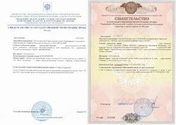 Как узнать номер ук и лицевого счета по адресу калининград