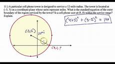 circle geometry word problems worksheets 1005 day 3 hw 11 circle word problem is the cell phone inside the range of coverage