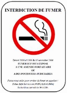 affiche défense de fumer affiche interdiction de fumer a imprimer gratuit coussin