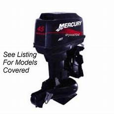 mercury mariner 40 50 55 60hp 2 stroke mercury mariner 45 jet 50 55 60hp 2 stroke outboard oem repair manual cd ebay