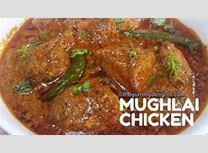 curried chicken moghlai_image