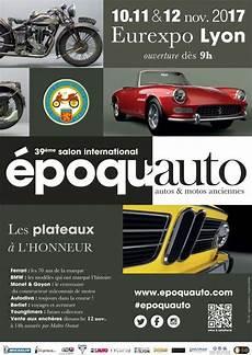 Epoqu Auto 2017 Le Salon De La Voiture Ancienne Revient