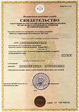 какие документы нужно обновить при смене места регистрации