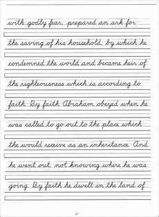 d nealian cursive handwriting worksheet maker