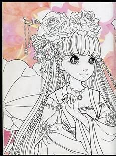 Anime Malvorlagen Novel Niedliche Anime Malvorlagen Princess Coloring Book 3
