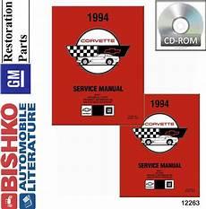manual repair free 2004 chevrolet corvette on board diagnostic system 1994 chevrolet corvette shop service repair manual cd ebay