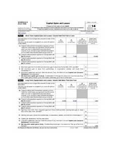 2015 form 1040 schedule d schedule d form 1040