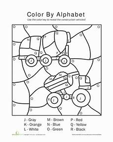 color the letter b worksheets 24028 color by alphabet worksheet education