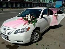 decoration mariage voiture pas cher