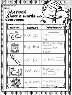 phonics worksheets 20405 e phonics worksheets and activities no prep phonics worksheets kindergarten reading