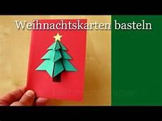 weihnachtskarten basteln basteln weihnachten diy