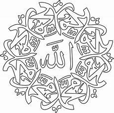 Jual Stiker Kaligrafi Stiker Bismillah Stiker Allah Stiker