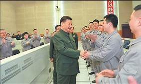 President Xi Jinping Who Also Leads The Party And Military