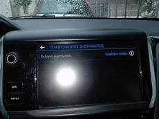 Peugeot 208 Touch Screen Peugeot Forums