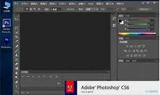 for cs6 adobe photoshop cs6 setup free cs6 reviews