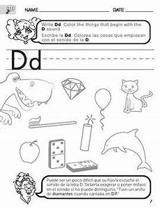 letter d sound worksheet with instructions translated into for parents learning time