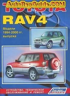 free online car repair manuals download 1994 ford f350 auto manual download free toyota rav4 1994 2000 repair manual car image by autorepguide com