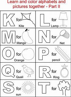 alphabet part ii coloring printable page for