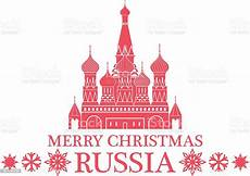 merry christmas russia stock illustration download image now istock