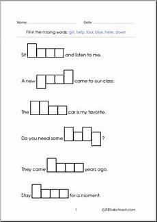 letter shapes worksheets 1173 word shapes 4 letter words set 9 worksheet i abcteach abcteach