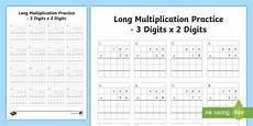 multiplication worksheets ks2 year 4 4463 multiplication worksheet 3 digits x 2 digits