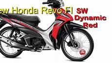 Modifikasi Revo Injeksi by Modifikasi Warna Motor Revo Fit Injeksi Kumpulan Gambar