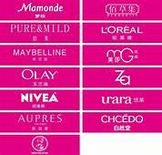 Very Popular Logo Cosmetic  Part 02