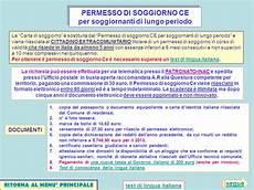 documenti per rinnovo carta di soggiorno sportello cia per l assistenza agli immigrati ppt scaricare
