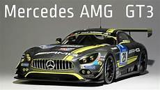 Mercedes Amg Gt3 - mercedes amg gt3 29 24h n 252 rburgring 2016 1 18 spark
