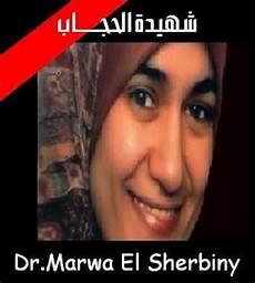 Mengimbas Kisah Marwa Al Sharbini Korban Islhobia