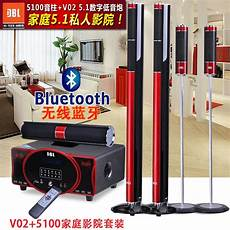 Bluetooth Speaker Wireless Microphone Audio Living dbl5 1 home theater audio suite living room tv bluetooth