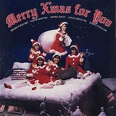 you x merry x for you onyanko club album generasia