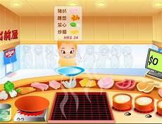 che belli i giochi di cucina giochi di cucina