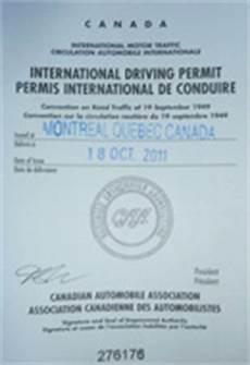 paxnouvelles alerte au permis international en floride