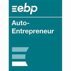 Ebp Auto Entrepreneur Pratic Vip Derni 232 Re Version Cd