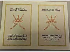 obtain child's birth certificate