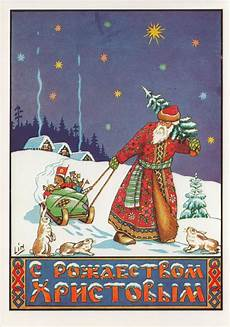 russian christmas cards merry christmas in russian christmas card images vintage christmas cards
