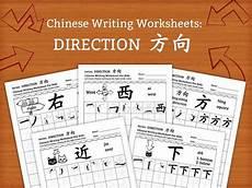 handwriting worksheets diy 21345 direction writing worksheets 24 pages diy printable instant writing