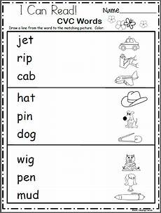 read and match cvc words worksheet cvc words english worksheets for kindergarten